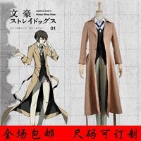 taobao agent 【炫漫】文豪野犬 武装侦探社 太宰治 cosplay服装定制