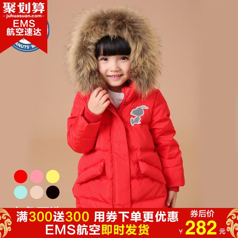 Снупи девочки куртка 2016 новый pure цвет даже шапка утолщённый женщины ребенок длина куртка зима