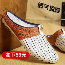 The new summer baotou man cool sandals, slippers tide shoes han edition leisure trend of men's shoes breathable half trawl