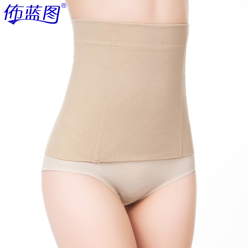 Waist belt with postpartum abdomen body recover corset belt slimming reduce belly thin female birth