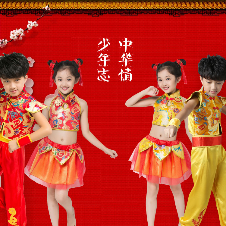 元旦兒童演出服武術表演服裝幼兒喜慶中國風女童秧歌舞蹈服開門紅