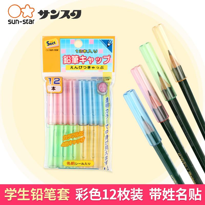 Япония солнце звезда ребенок карандаш крышка карандаш капитель студент карандаш защитный кожух рукоятка карандаш продлить устройство защита крышка