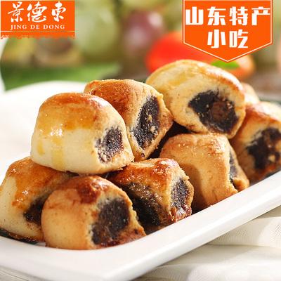 山东特产景德东枣泥卷传统糕点点心零食美食小吃年货零食240g