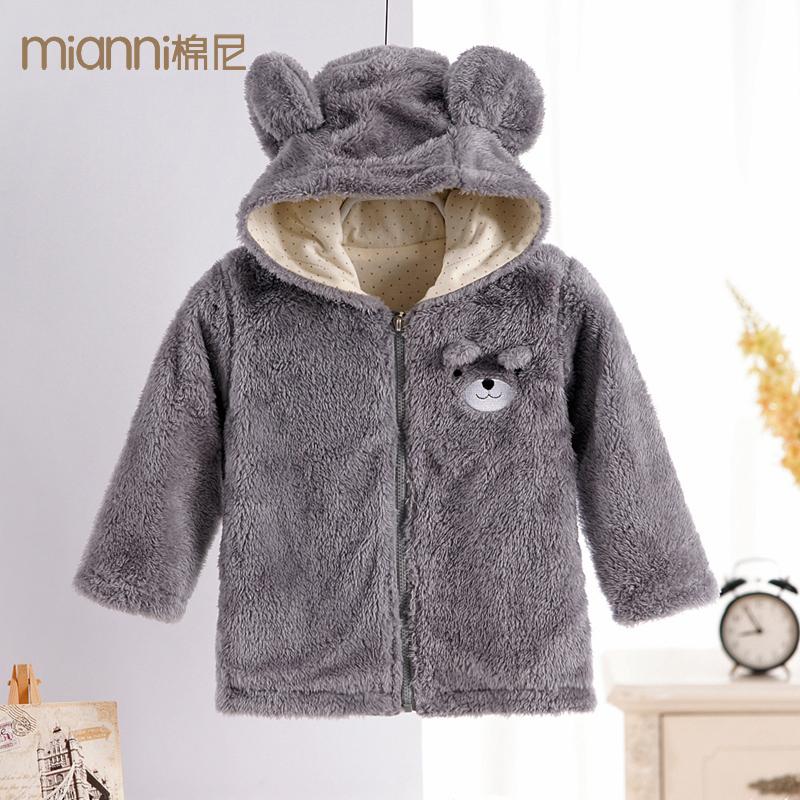 抓絨有機棉寶寶拉鏈外套