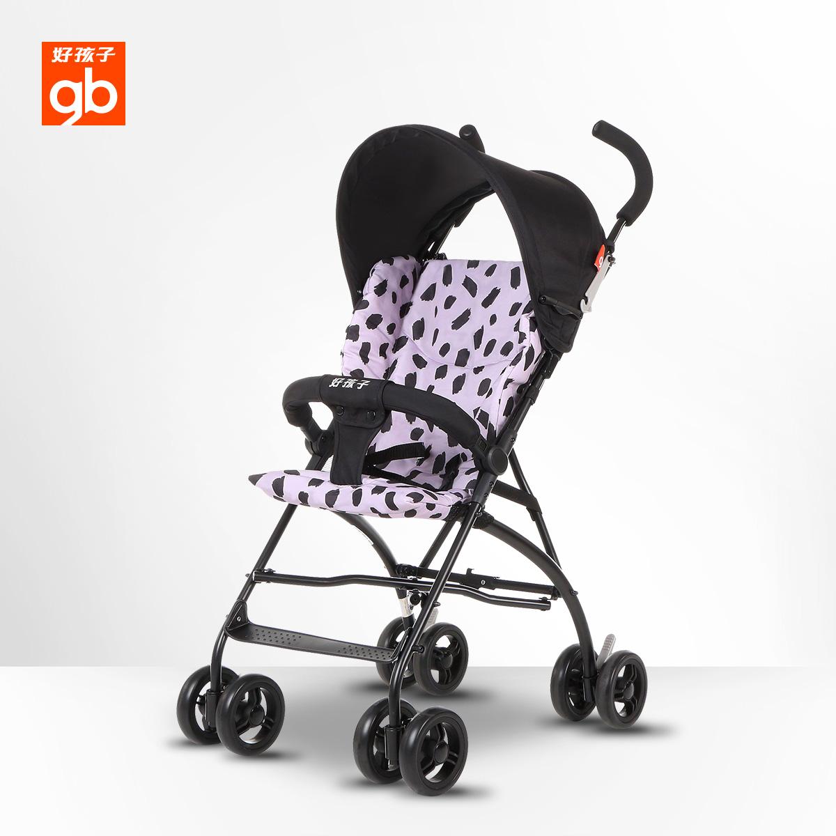 Gb хорошо дети легкий ребенок тележки шок зонт автомобиль ребенок сверхлегкий портативный путешествие ребенок четырехколесный тележки D303