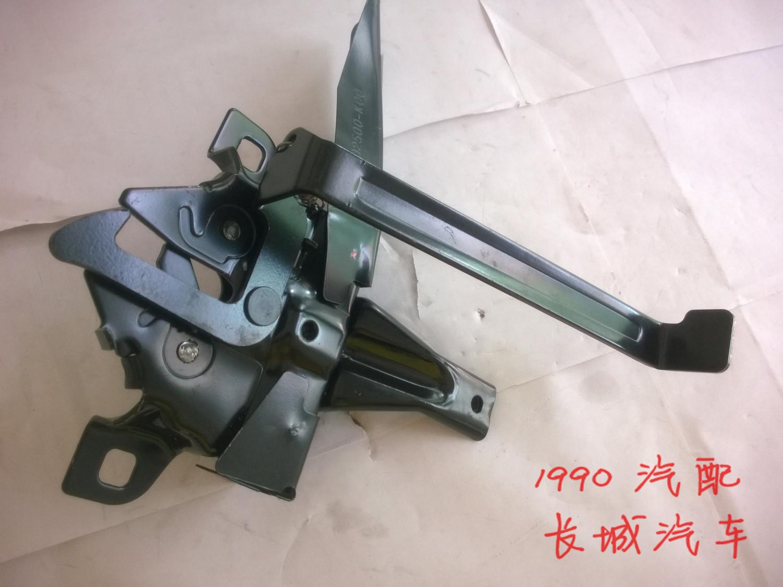 长城哈弗CUV H3 H5 机盖锁发动机盖锁发动机锁 原厂配件