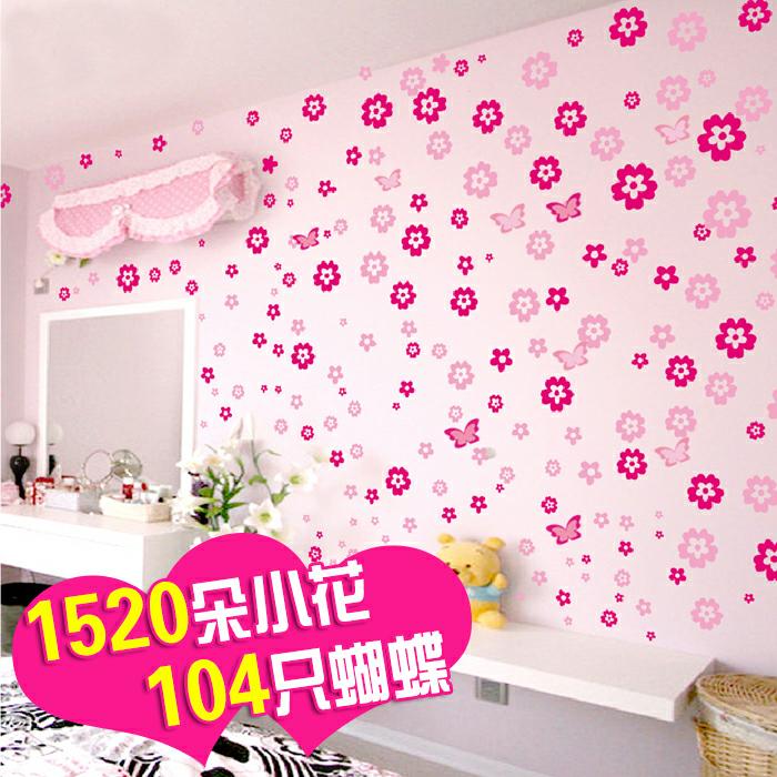 墙贴小清新温馨卧室房间床头壁纸自粘墙纸贴画客厅墙上贴纸装饰品