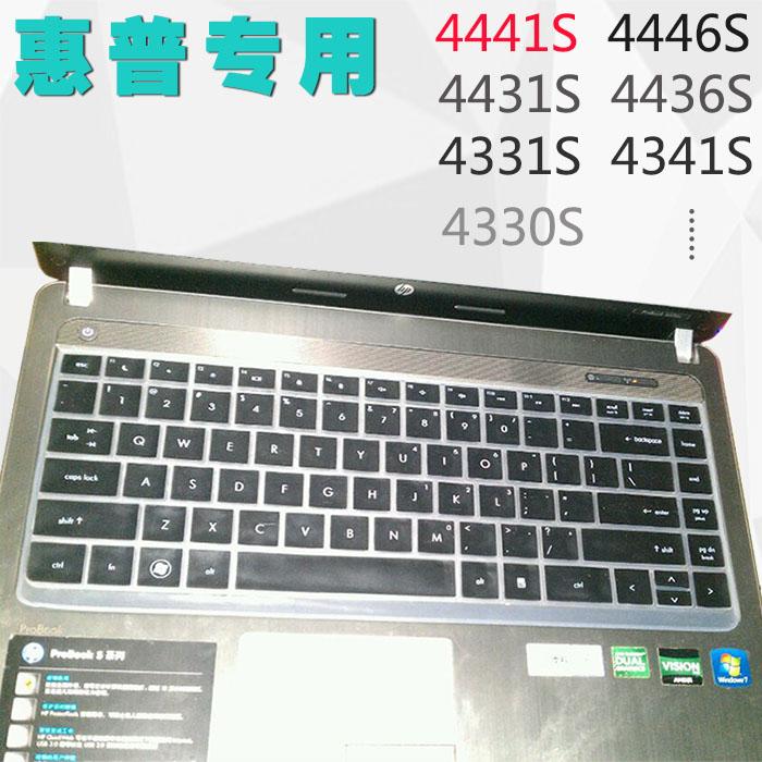惠普13.3寸ProBook 4330 4331 4340 4341笔记本电脑键盘膜14寸4430 4431 4436 4441S 4446 S凹凸防尘水保护套