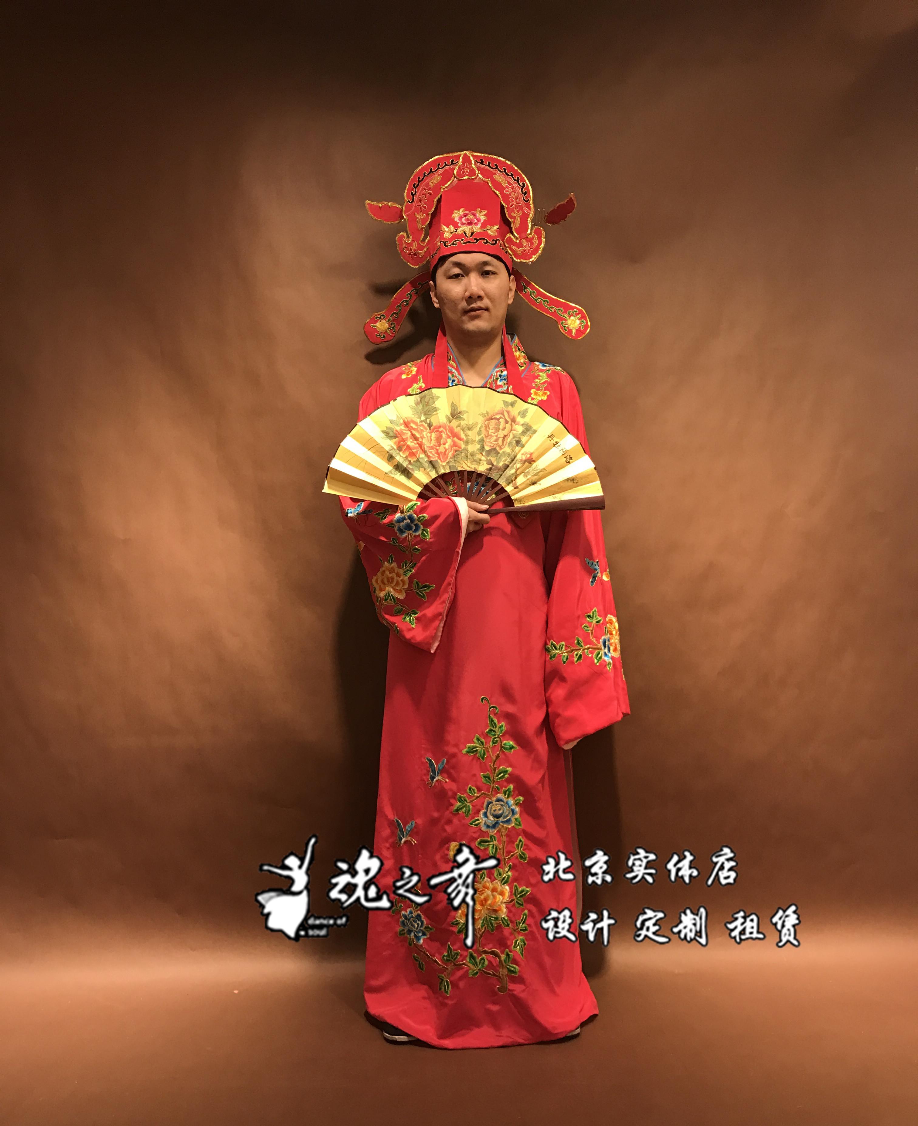 Пекин душа танец аренда стандарт танец одежда производительность одежда мужской угол цвет общий сын брат принц-консорт лошадь одежда 1