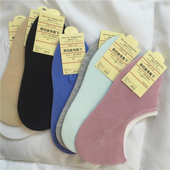 muzi/每天一双一打都不嫌多的纯色船袜 纯棉实用基础情侣袜短袜子
