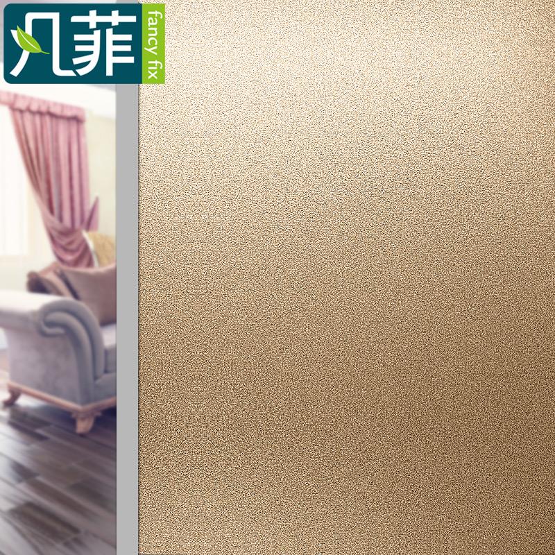 免膠靜電土豪金磨砂玻璃貼紙窗花紙窗戶透光不透明貼膜辦公室浴室
