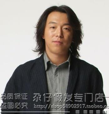 黄渤假发长发男士假发逼真时尚中年假发中分刘海蓬松短发男短卷发