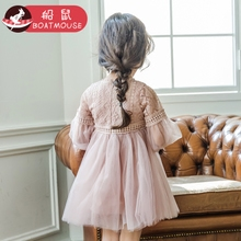 Boat Rat Girl Spring Dress Lace Little Girl Princess Skirt Korean Version Foreign Children's Skirt Children's Skirt Yarn Skirt