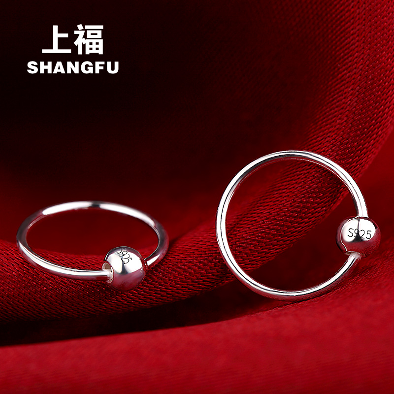 上福 韓國簡約925銀耳圈女氣質圈圈耳環實心迷你小耳骨環圓圈耳飾