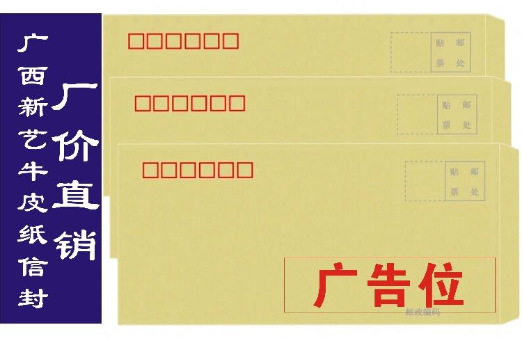 Конверт печать конверт сделанный на заказ 5679 количество конверт печать logo индивидуальный конверт стандарт крафт китайский стиль конверт
