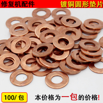 Automobile Shape Repair Machine Accessories sheet Metal Repair machine meson gasket plastic Repair Machine Round copper plated gasket