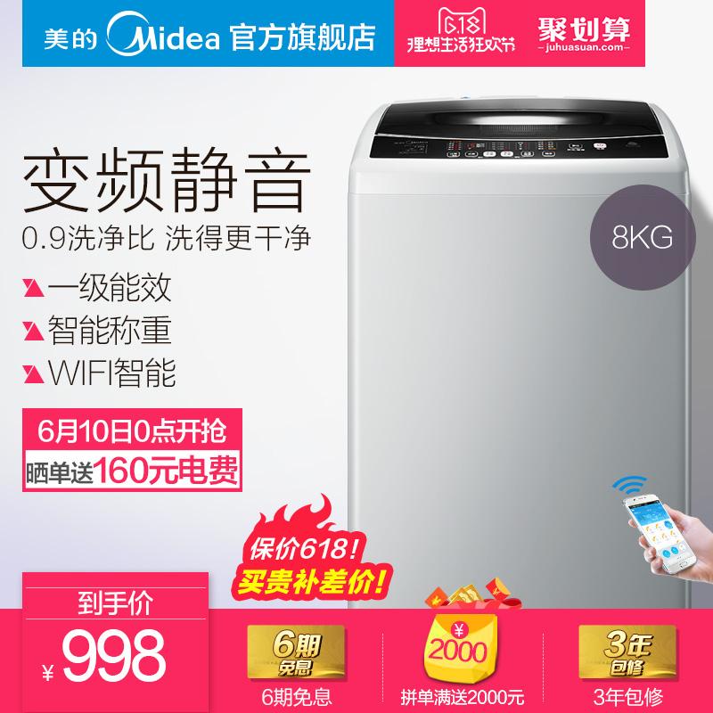 Midea/ эстетический MB80-eco31WD 8 кг умный преобразование частот волна круглый домой автоматический стиральная машина тихий