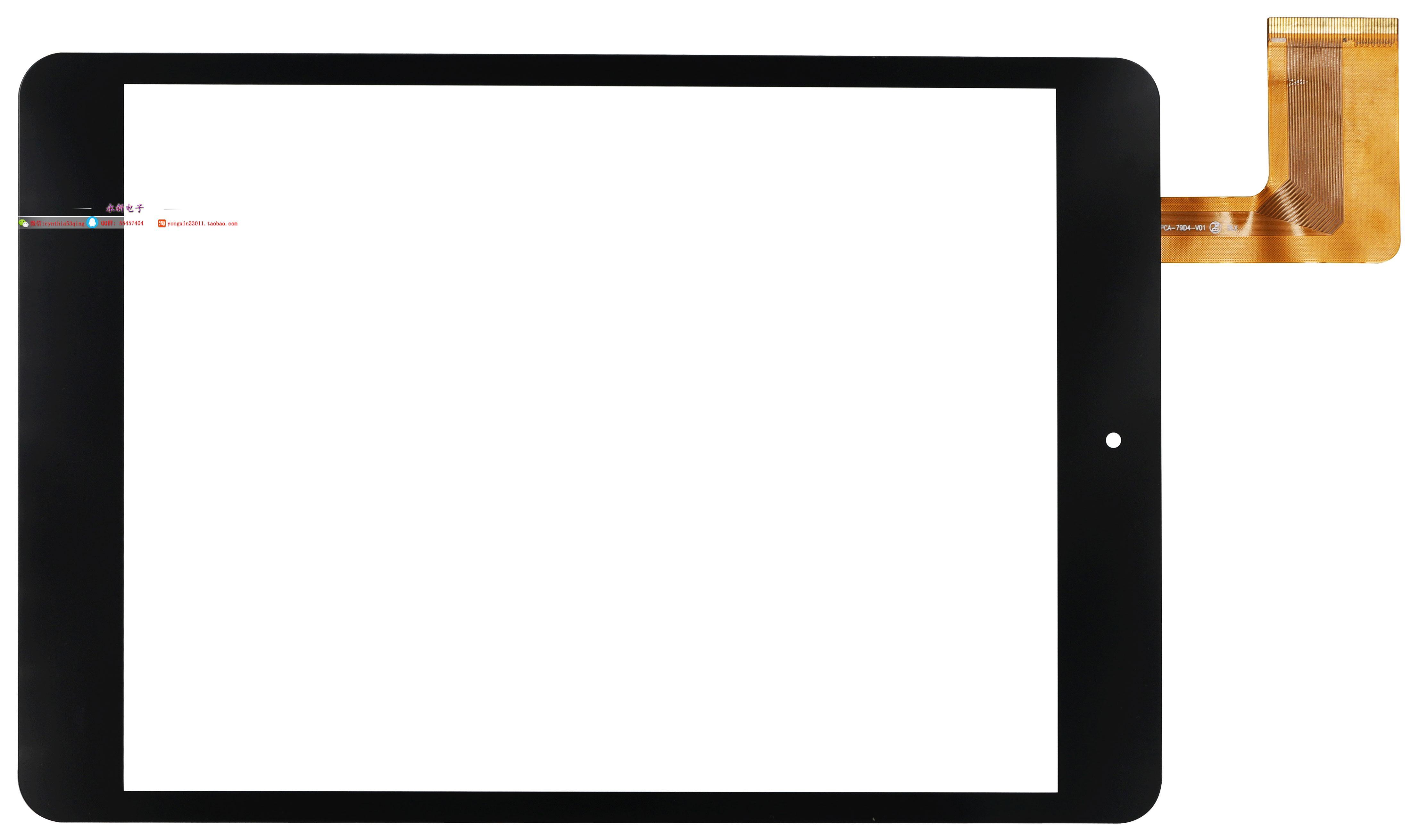 FPCA-79D4-V01FPCA-7904-V017.85-inch твердых S79 элитных версия емкостный сенсорный экран