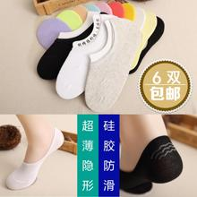 Men's summer boat socks female white low contact doug shoes and socks for sport cotton thin shallow mouth package mail couples socks