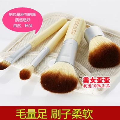 Подлинная EcoTools 5 шт макияж кисти набор косметики макияжа тени для век кисти и инструменты кисти для губ румянец кисть брови окрашены