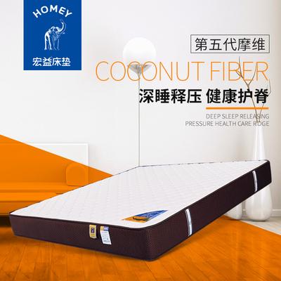 宏益椰棕床垫质量怎么样