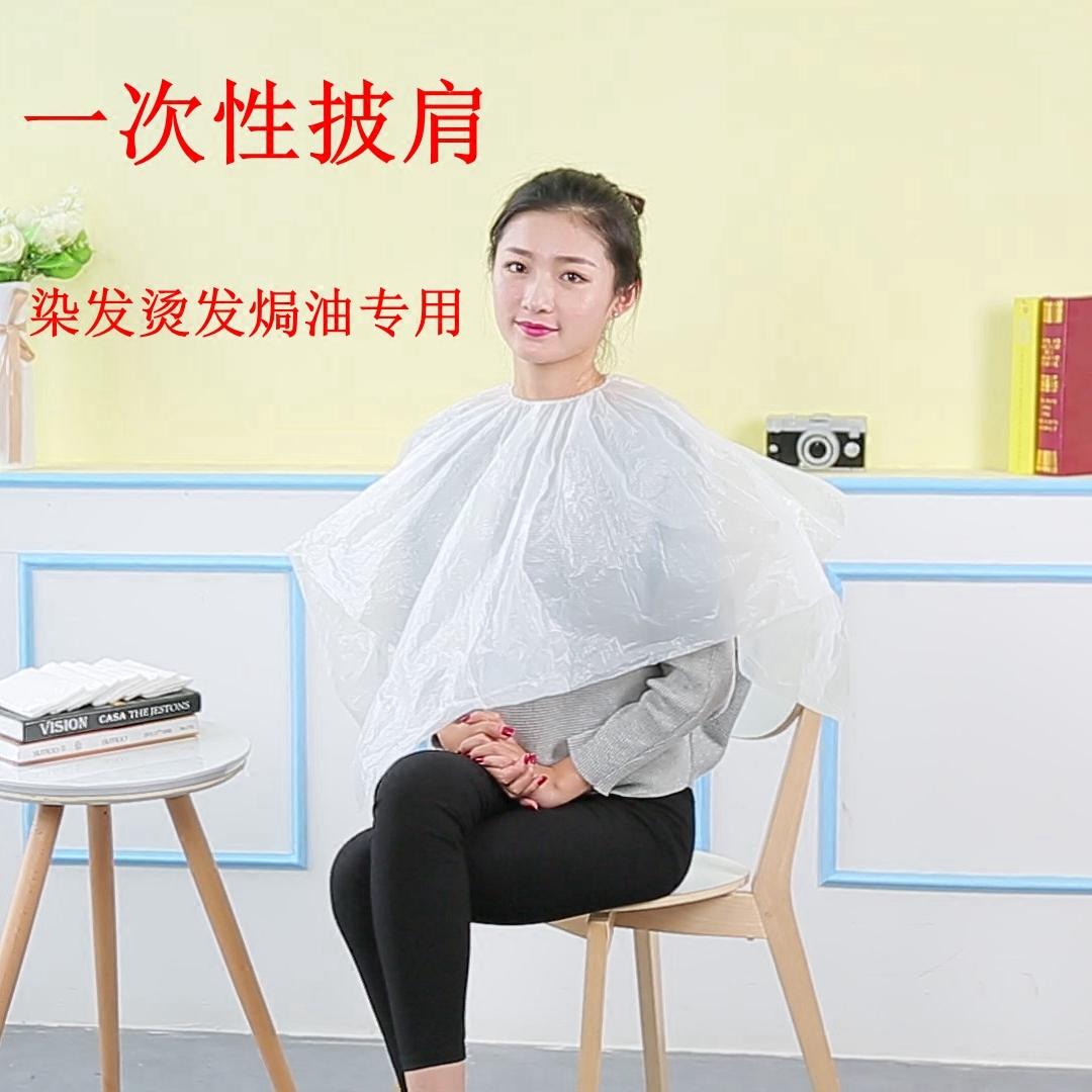 Одноразовые шаль краска для волос шаль горячей волосы горячее масло парикмахерское дело стрижка шаль вай ткань шарф пластик нагрудник бесплатная доставка