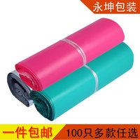 Разноцветный Сумка экспресс оптовые продажи утепленный зеленый розовый белый Деструктивная игра пакет Bag Logistics Express пакет мешковина