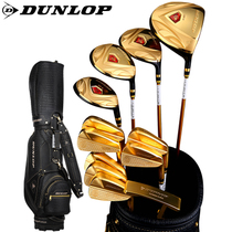 Dunlop Mens Golf Club Dunlop Golf set Rod