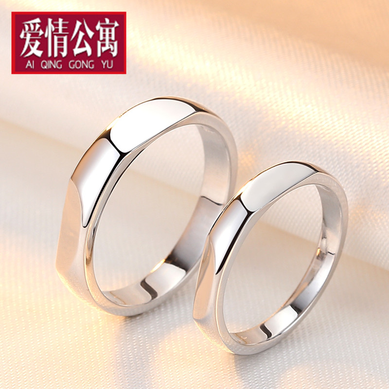 Couple ring female pair of 925 silver jewelry pair ring male Korean version simple opening student ring wedding ring