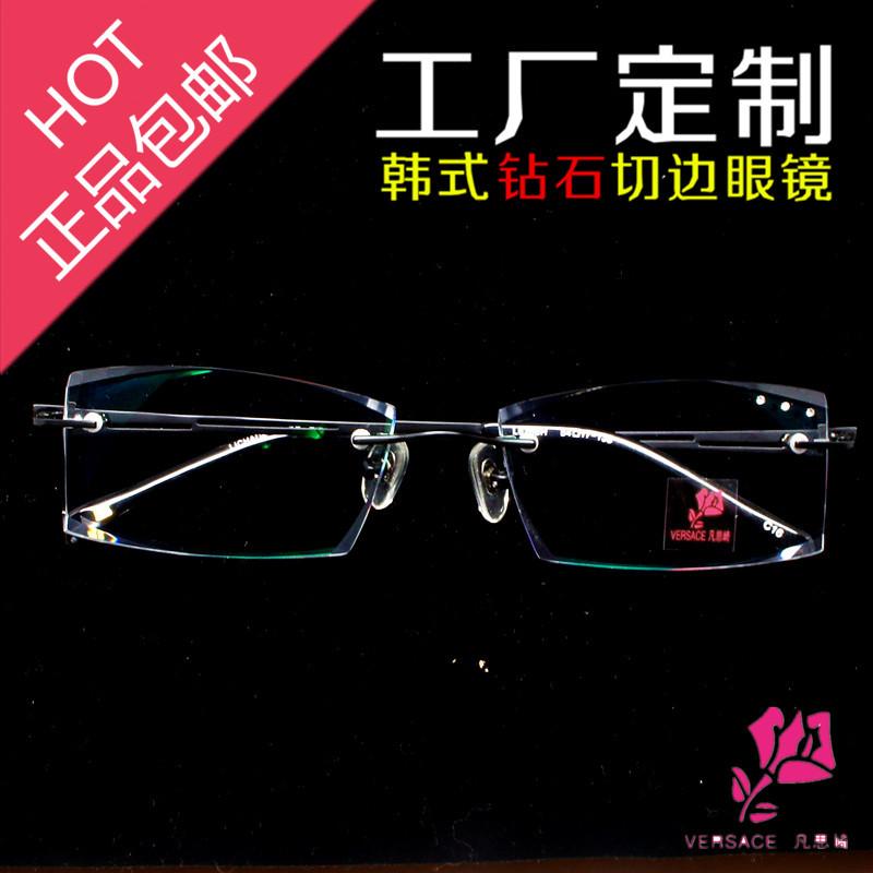 [凡思崎]理查德品牌纯钛无框眼镜架男款韩国切边眼镜近视眼镜6266