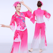 Yangge costume 2019 new fan dance performance costume women middle-aged and old square dance national stage costume summer