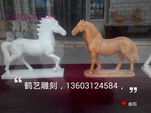 曲阳石雕马大理石石雕马晚霞红马生肖马十二生肖摆件全套小马摆件