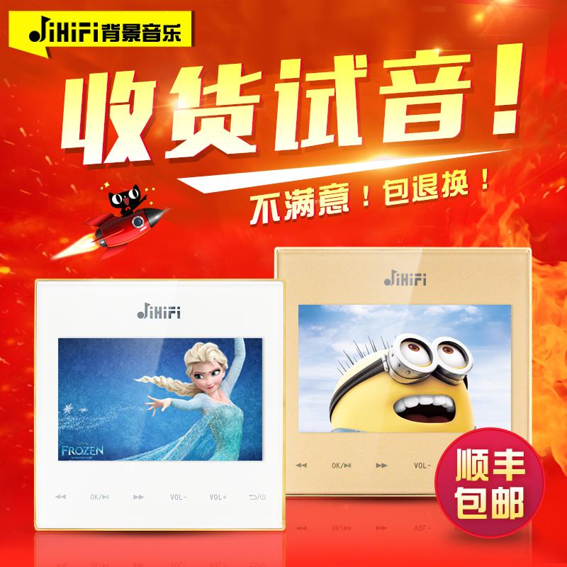 JiHiFi-V4 семья фон музыка главная эвм система установите 86 тип новый синий зуб контролер умный домой