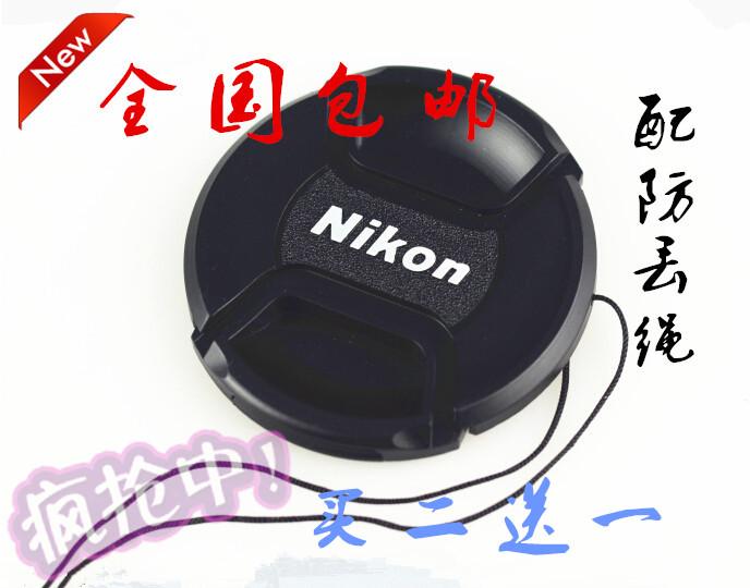 包邮尼康镜头盖67mm套机D7100 D7000 D90镜头18-105 16-85 18-140
