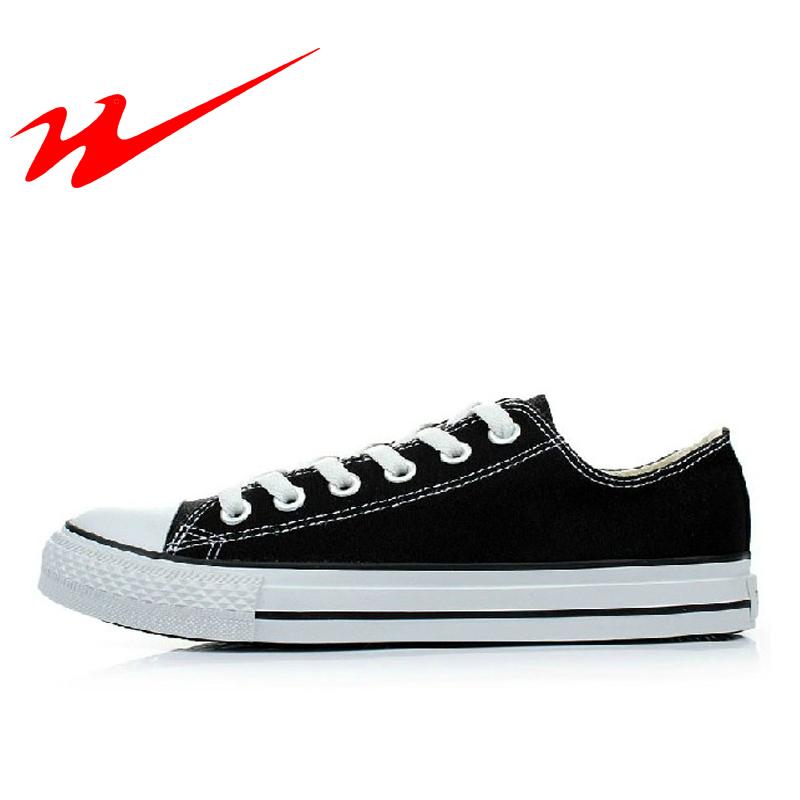 正品雙星 雙星男鞋 低幫男女鞋 男女帆布鞋 LM122鞋 板鞋
