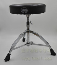 Mall Genuine Official Authorization MAPEX t561a Drum Bench Drum Chair