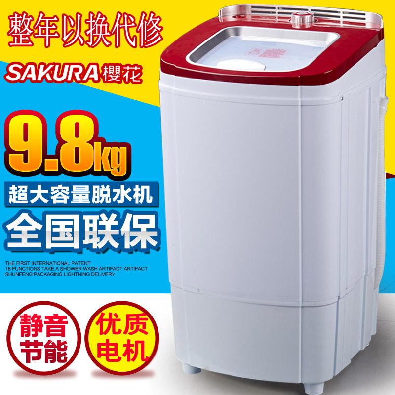 脱水机甩干机大容量家用单甩甩干桶非洗衣机168T98樱花Sakura