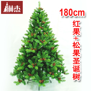 Lin Jie 180CM 1 8 Echinacea mixed red berries pinecone Christmas tree decorated Christmas tree Christmas decorations