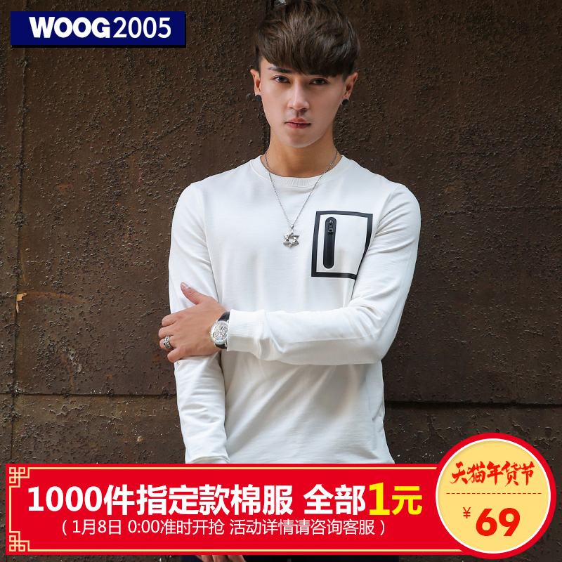woog2005圓領青年簡約衛衣
