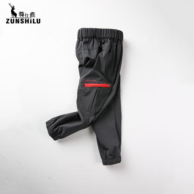 2017 новый летний ребенок на открытом воздухе быстросохнущие брюки мужской ребенок спортивные брюки ребенок случайный брюки комар брюки тонкая модель