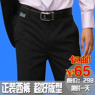Autumn and winter men s business suits trousers thick section straight iron suit pants genuine men Cargo Pants