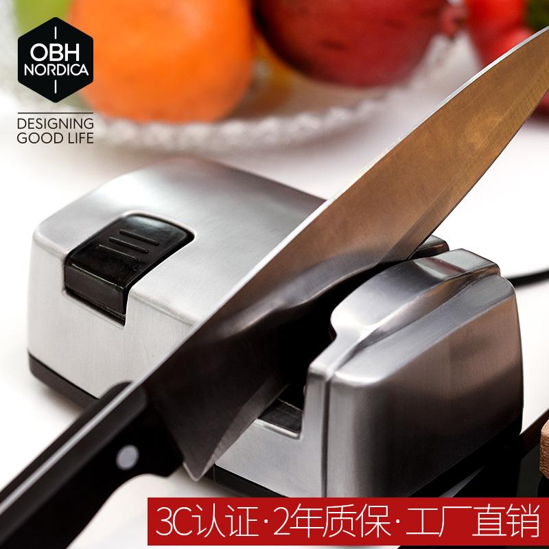 OBH электрический братья устройство домой автоматический 220V алмаз шлифовальный круг универсальный небольшой быстро кухонные ножи братья машинально