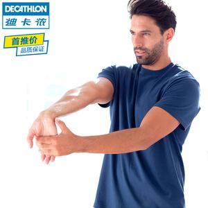 迪卡侬男士短袖T恤 纯色纯棉夏大码圆领健身运动打底衫DOMYOS MA