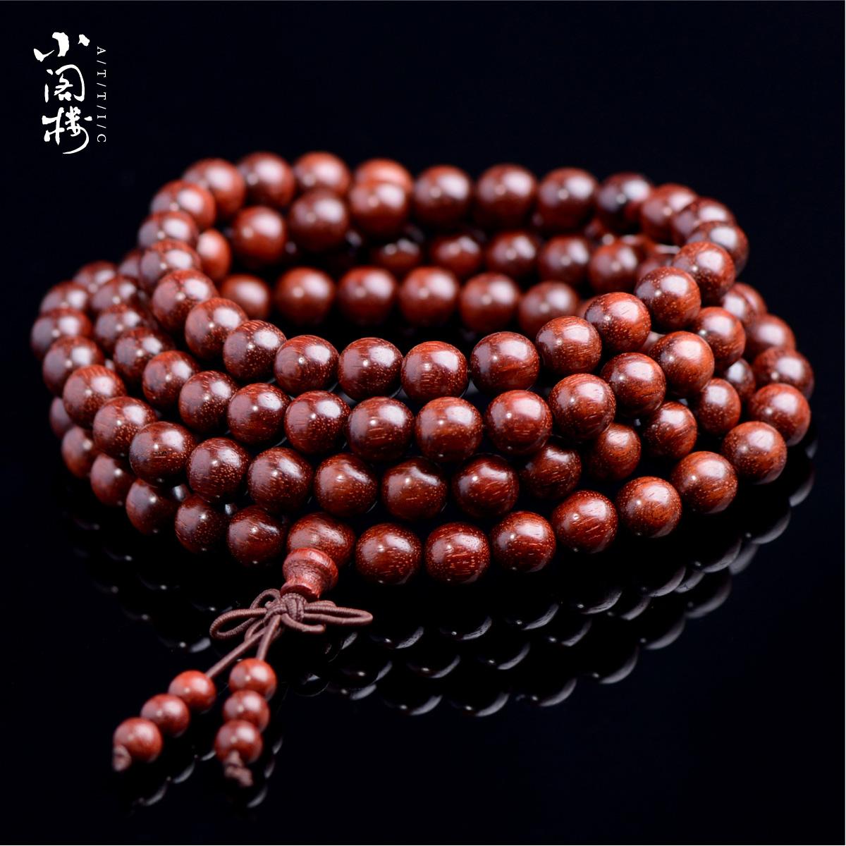 包邮 印度赞比亚小叶紫檀手串老料108佛珠手链男女金星血檀项链