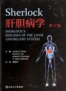 Sherlock肝膽病學(***2版)(精)  博庫網