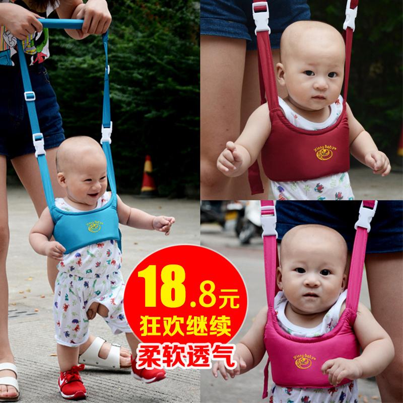 Ребенок с ребенком кондиционер двойной ребенок гулять с четырьмя сезон корзина стиль ребенок потерял предупреждения школа хорошо группа