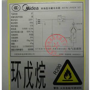 Midea/美的 BD/BC-293KM(E)冷柜大冰柜卧式单温冷藏冷冻家用商用