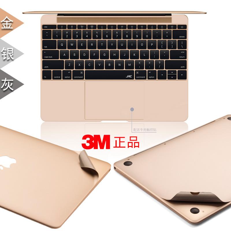 jrc蘋果電腦玫瑰金3M筆記本機身貼膜 macbook pro air retina