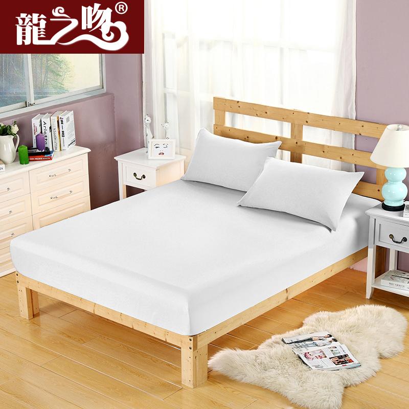 龍之吻床笠單件純色罩床套床罩棕墊套床單1.8m席夢思保護套防滑