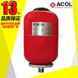 ACOL安巢膨胀定压罐水箱稳压罐不锈钢法兰一次成型空调热泵厂配套